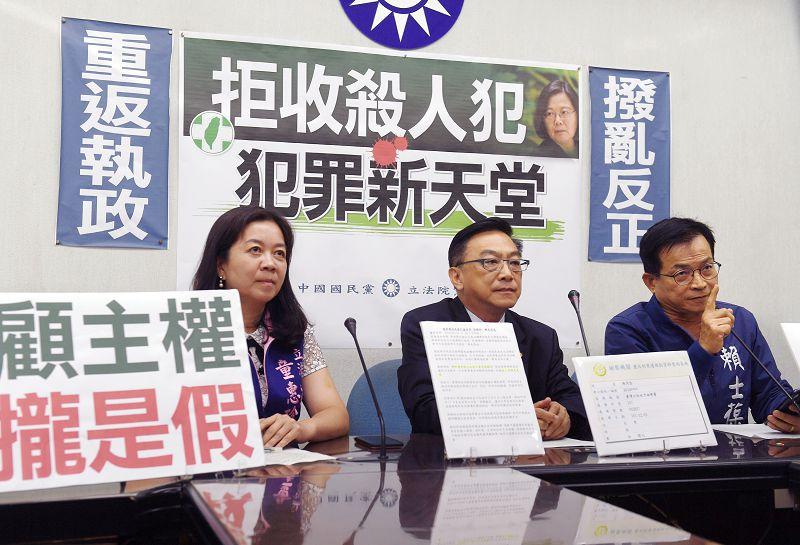 國民黨:蔡政府對陳同佳案前後態度不一
