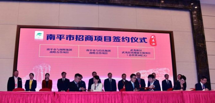兩岸茶博會經貿對接簽約 27項投資逾90億元