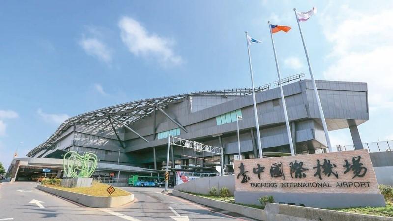臺中國際機場整建國內航廈動工,服務品質再升級!